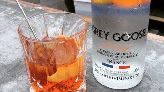 Comment faire les meilleurs martinis