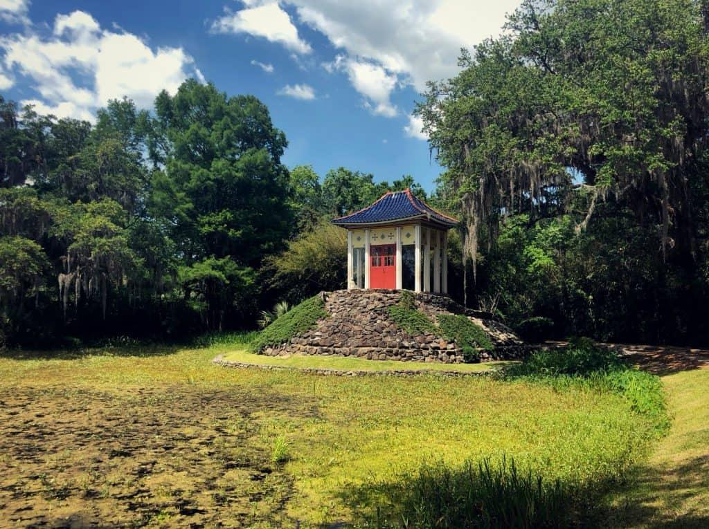 Jardins Japonais - Avery Island